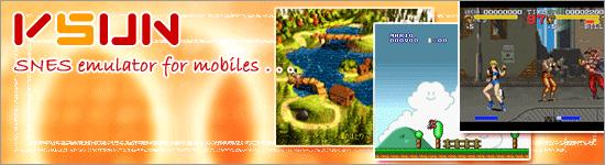 Vampent Vsun v1.11 S60v3/b Symbian OS 9.1 Cracked - BiNPDA.